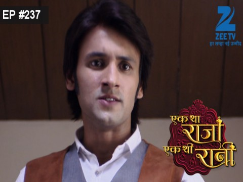 Ek Tha Raja Ek Thi Rani - Episode 237 - June 20, 2016 - Full Episode