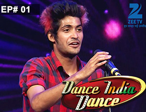 Dance India Dance Season 5 - Episode 1 - Full Episode