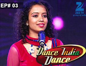 Dance India Dance Season 5 - Episode 3 - Full Episode