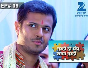 Tumhi Ho Bandhu Sakha Tumhi - Episode 9 - Full Episode