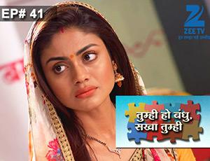 Tumhi Ho Bandhu Sakha Tumhi - Episode 41 - Full Episode