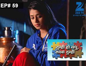 Tumhi Ho Bandhu Sakha Tumhi - Episode 59 - Full Episode