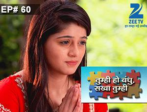 Tumhi Ho Bandhu Sakha Tumhi - Episode 60 - Full Episode