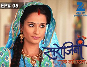 Sarojini - Episode 5 - Full Episode