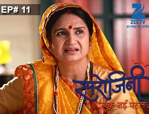 qubool hai episode 232 nepalese tv