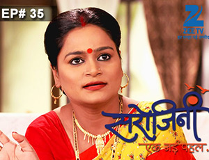 Sarojini - Episode 35 - Full Episode