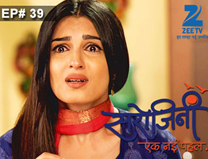 Sarojini - Episode 39 - Full Episode