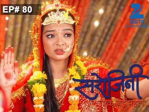 Sarojini serial full episodes : Apparitional film