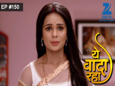 Preeto full episode 150 : Disparue serie bande annonce