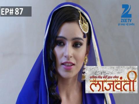 Lajwanti - Episode 87 - January 26, 2016 - Full Episode