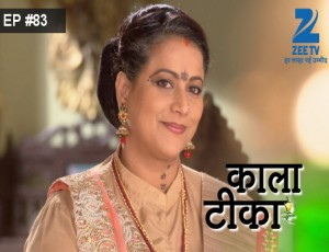 Kaala Teeka - Episode 83 - February 12, 2016 - Full Episode