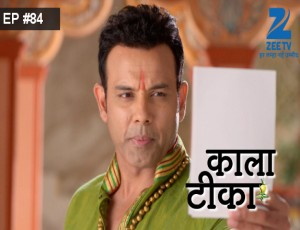 Kaala Teeka - Episode 84 - February 13, 2016 - Full Episode