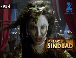 Janbaaz Sindbad - Episode 4 - Full Episode