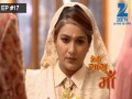 Meri Saasu Maa - Episode 17 - February 13, 2016 - Full Episode