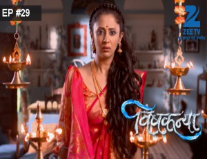 Vishkanya - Episode 29 - April 29, 2016 - Full Episode