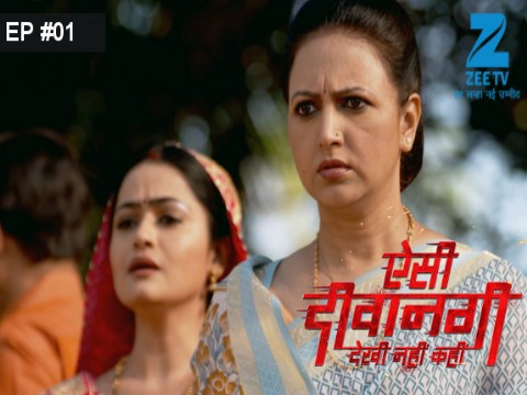 Aisi Deewangi...Dekhi Nahi Kahi Ep 1 22nd May 2017