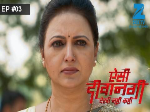 Aisi Deewangi...Dekhi Nahi Kahi - Episode 3 - May 24, 2017 - Full Episode