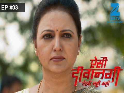 Aisi Deewangi...Dekhi Nahi Kahi Ep 3 24th May 2017