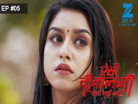 Aisi Deewangi...Dekhi Nahi Kahi - Episode 5 - May 26, 2017 - Full Episode