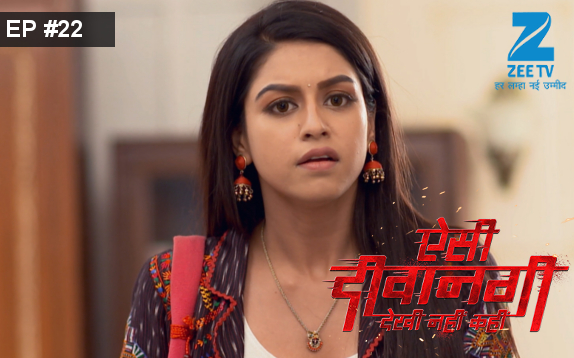 Aisi Deewangi...Dekhi Nahi Kahi - Episode 22 - June 20, 2017 - Full Episode