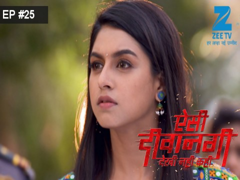 Aisi Deewangi...Dekhi Nahi Kahi - Episode 25 - June 23, 2017 - Full Episode