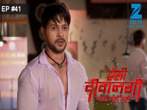 Aisi Deewangi...Dekhi Nahi Kahi - Episode 41 - July 14, 2017 - Full Episode