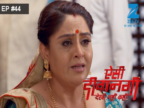 Aisi Deewangi...Dekhi Nahi Kahi - Episode 44 - July 19, 2017 - Full Episode