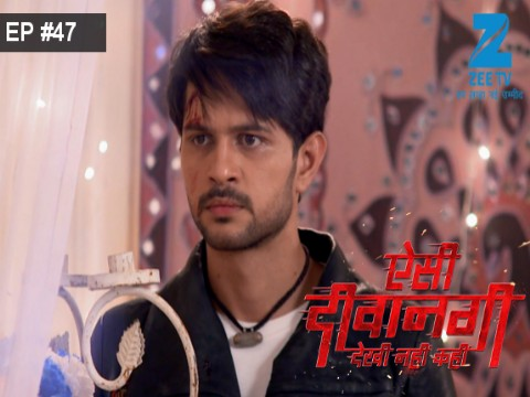 Aisi Deewangi...Dekhi Nahi Kahi - Episode 47 - July 24, 2017 - Full Episode