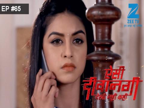 Aisi Deewangi...Dekhi Nahi Kahi - Episode 65 - August 17, 2017 - Full Episode