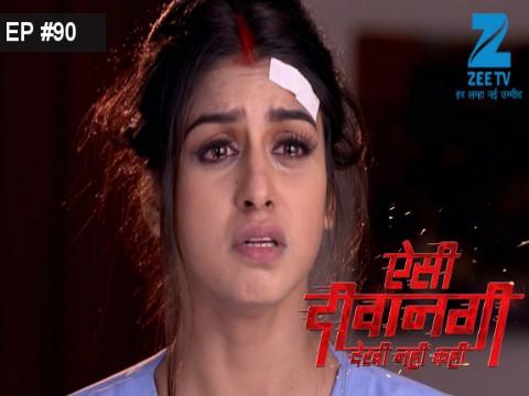 Aisi Deewangi...Dekhi Nahi Kahi - Episode 90 - September 21, 2017 - Full Episode