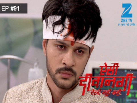 Aisi Deewangi...Dekhi Nahi Kahi - Episode 91 - September 22, 2017 - Full Episode