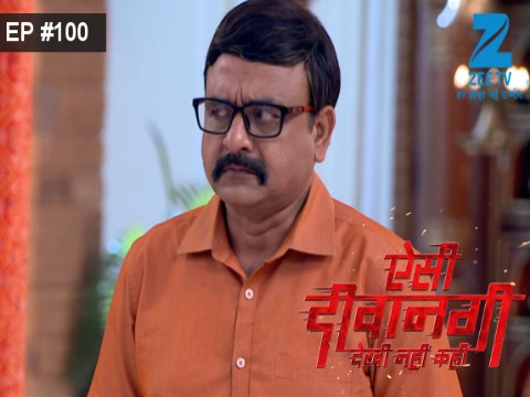 Aisi Deewangi...Dekhi Nahi Kahi - Episode 100 - October 5, 2017 - Full Episode