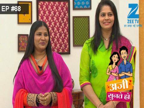 Aji Sunte Ho Ep 68 15th February 2017