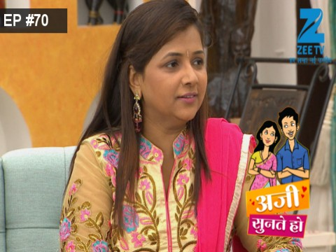 Aji Sunte Ho Ep 70 17th February 2017