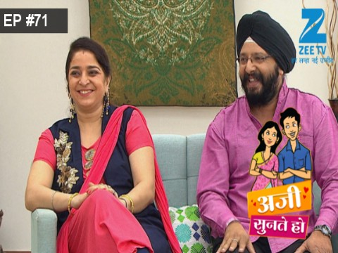 Aji Sunte Ho - Episode 71 - February 20, 2017 - Full Episode