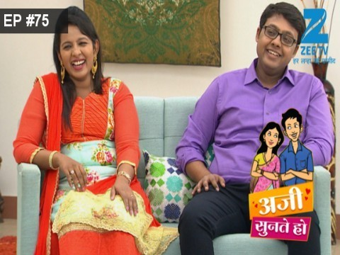 Aji Sunte Ho Ep 75 24th February 2017
