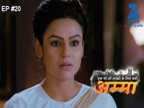 Amma - Episode 20 - August 28, 2016 - Full Episode