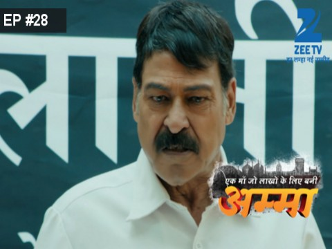 Amma - Episode 28 - September 25, 2016 - Full Episode