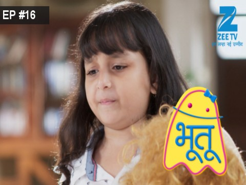 Bhootu - Episode 16 - September 11, 2017 - Full Episode