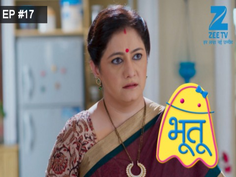 Bhootu - Episode 17 - September 12, 2017 - Full Episode