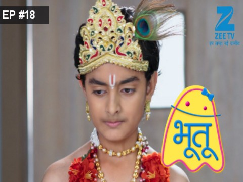Bhootu - Episode 18 - September 13, 2017 - Full Episode