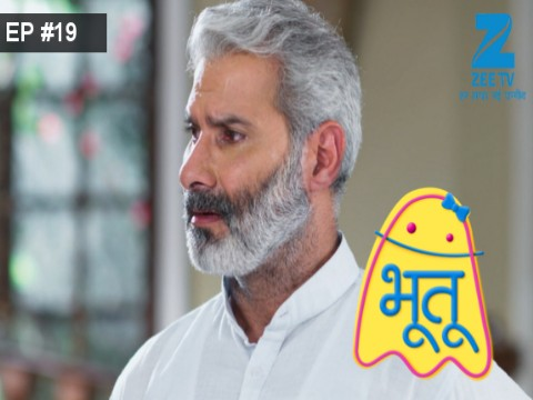 Bhootu - Episode 19 - September 14, 2017 - Full Episode
