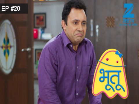 Bhootu - Episode 20 - September 15, 2017 - Full Episode