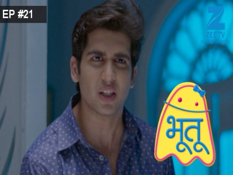 Bhootu - Episode 21 - September 18, 2017 - Full Episode