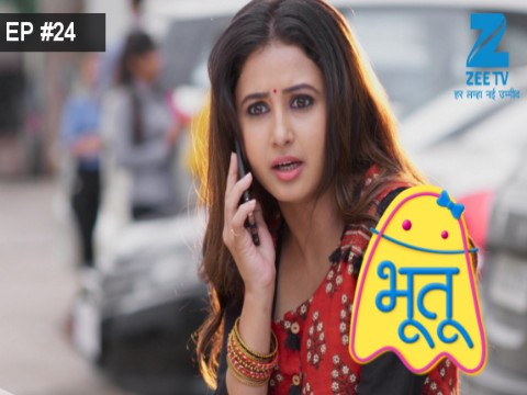 Bhootu - Episode 24 - September 21, 2017 - Full Episode