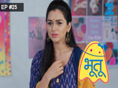 Bhootu - Episode 25 - September 22, 2017 - Full Episode