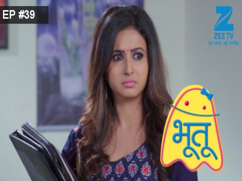 Bhootu - Episode 39 - October 12, 2017 - Full Episode