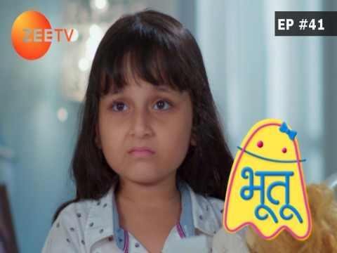 Bhootu - Episode 41 - October 17, 2017 - Full Episode