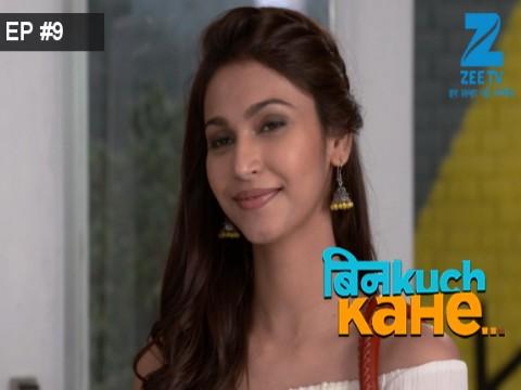 Bin Kuch Kahe - Episode 9 - February 16, 2017 - Full Episode