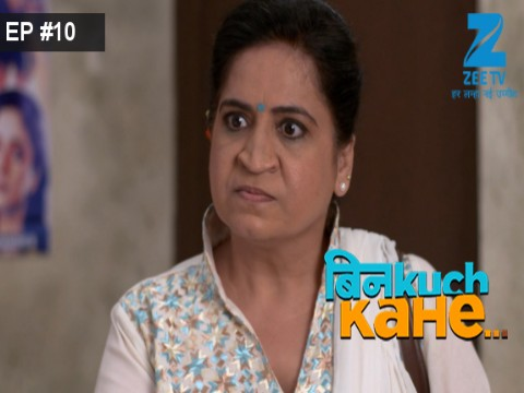 Bin Kuch Kahe - Episode 10 - February 17, 2017 - Full Episode